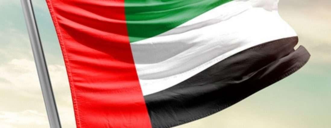 Investors rush to sell $4 billion in new UAE bonds